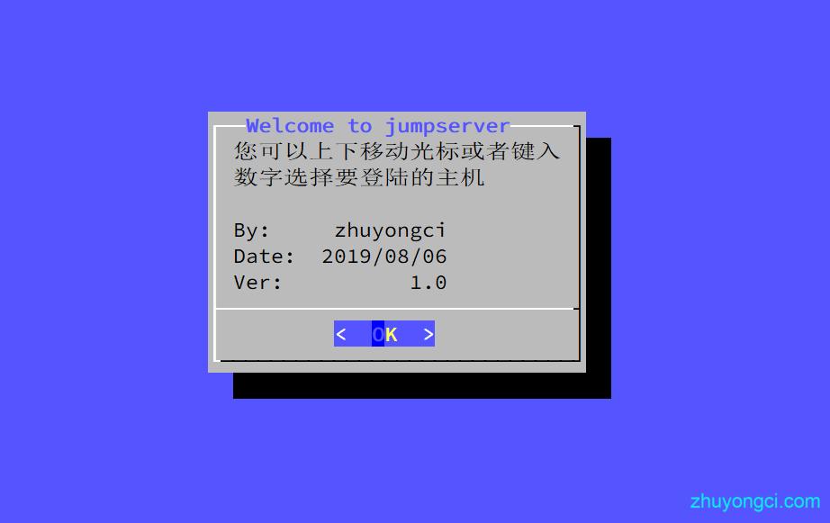 dialog_jumpserver_msgbox